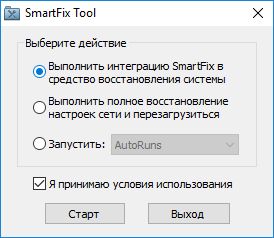 https://SmartFix.pro/screen.png
